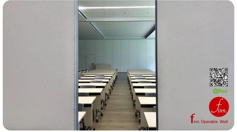 ผนังเลื่อนกั้นห้องกันเสียง finn ใช้กั้นห้องประชุม สำหรับห้องเรียน มหาวิทยาลัย